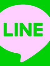LINEのID交換の重要性について